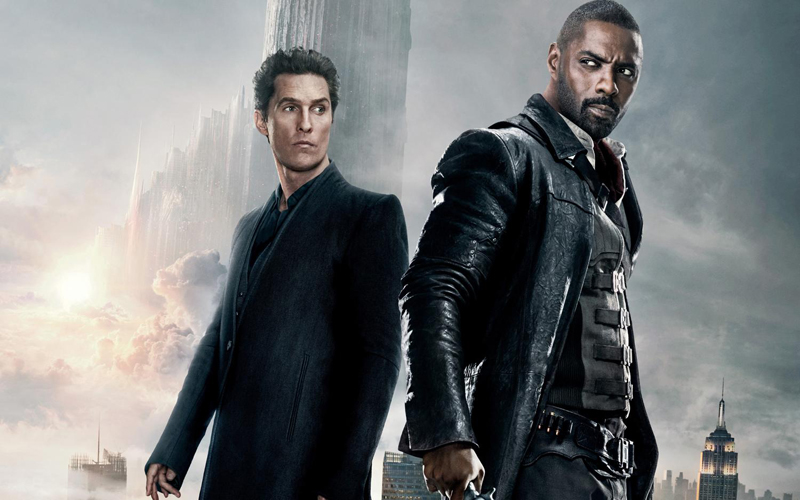 Темная башня, The Dark Tower, Dark Tower